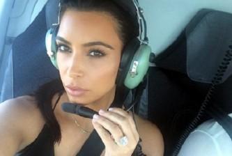kimkardashian, Instagram.com