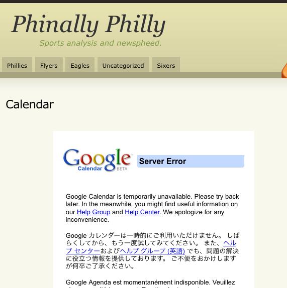 http://bloguin.com/thepensblog/wp-content/uploads/sites/26/2009/04/fail.png