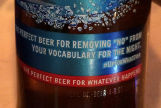 bud-light-no-bottle-hed-20151